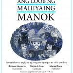 Paano Lumakas ang Loob ng Mahiyaing Manok