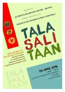 2016 ABR - Talasalitaan - WKME