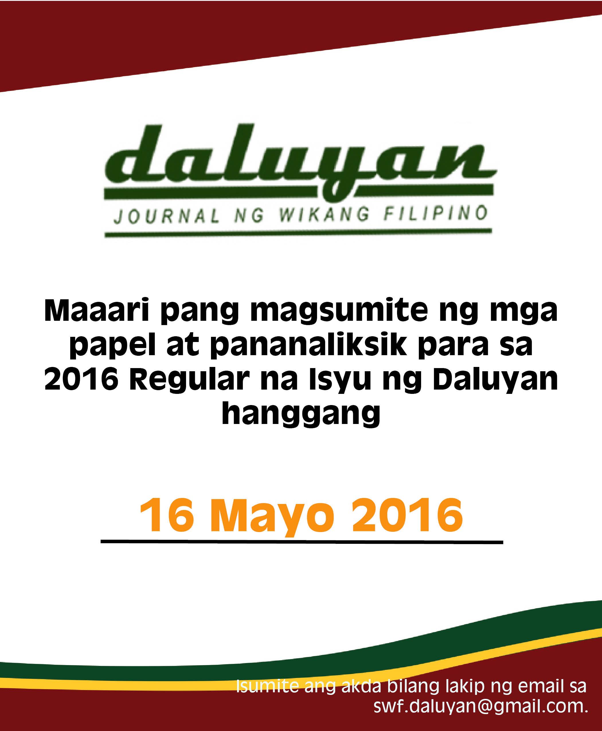 sanaysay tungkol sa wikang filipino/