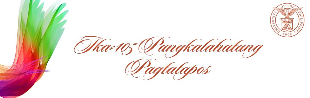 pagtatapos2016-banner